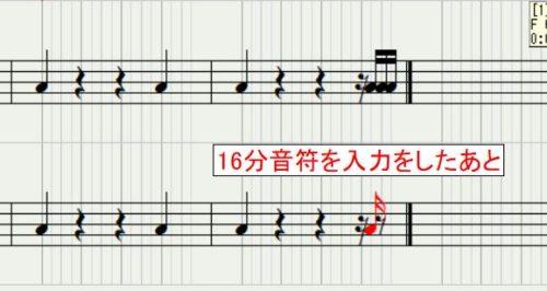 16分音符を入力するためクリックしたあと画面